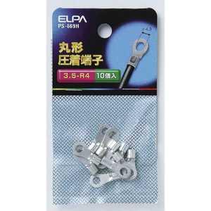 ELPA 丸端子 (3.5-R4) PS669H
