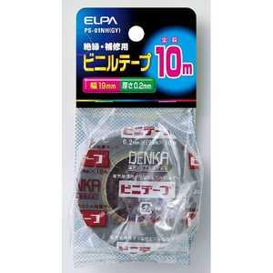 ELPA ビニールテープ GY PS01NHGY