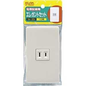ELPA 電源配線用「エレガントセット」(1口) B1950H