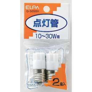 ELPA グロー球 2P G5050H