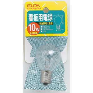 ELPA 看板用電球[口金E17 /10W] G19H
