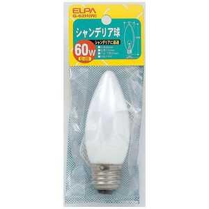 ELPA シャンデリア 60WG-62H(W) G62HW