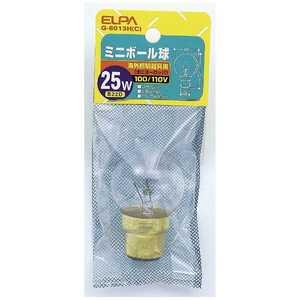 ELPA 電球 ミニボール球 クリア[B22d/1個/ボール電球形] G8013HC