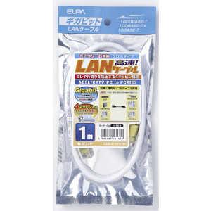 ELPA CAT6LANクロス LAN-X1010(W) 1m LANX1010W