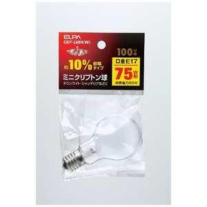 ELPA 電球 ミニクリプトン球 ホワイト[E17/白色/1個/一般電球形] W GKPL68H