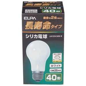 ELPA 長寿命シリカ電球(40形・口金E26) LW100V38W