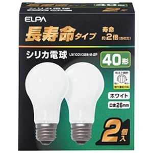 ELPA 長寿命シリカ (40W・2個入・電球色・口金E26) WH LW100V38WW2P