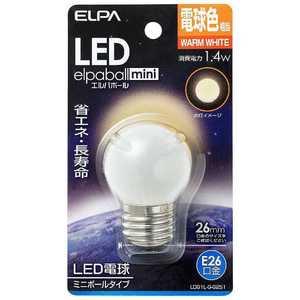 ELPA LED電球エルパボール電球色(ミニボールタイプ)「一般電球タイプ」 G0055L#26 LDG1LGG251