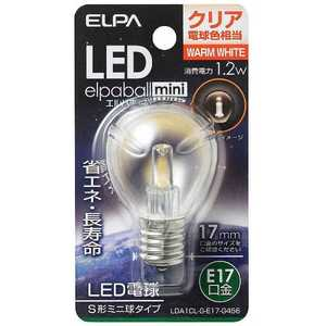 ELPA LED装飾電球 S形ミニ球形 LEDエルパボールmini クリア [E17/電球色/一般電球形] S0045L#17 LDA1CLGE17G456