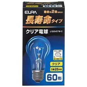 ELPA 長寿命シリカ電球(60形・口金E26)L100V57W-C クリア L100V57WC