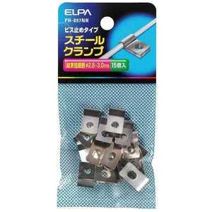 ELPA スチールクランプ φ3.0mm PH897NH