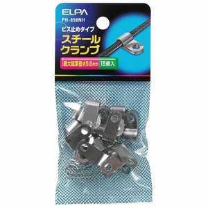 ELPA スチールクランプ φ5.8mm PH898NH