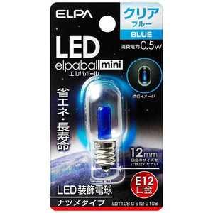 エルパボールmini LDT1CB-G-E12-G108 [青色]