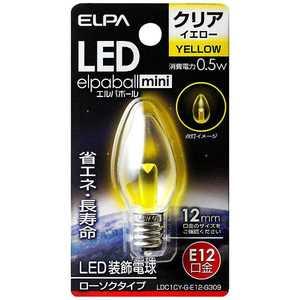 ELPA LED装飾電球 ローソク球形 LEDエルパボールmini イエロー [E12/黄色/シャンデリア電球形] E12/Y/装飾 LDC1CYGE12G309