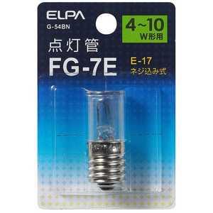 ELPA 点灯管 FG-7EG-54BN G54BN