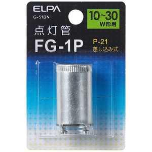 ELPA 点灯管 FG-1PG-51BN G51BN