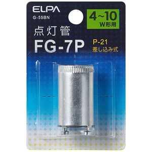ELPA 点灯管 FG-7PG-55BN G55BN
