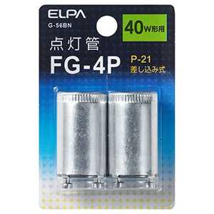 ELPA 点灯管 FG-4P G56BN
