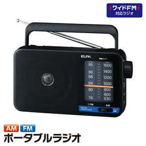 ELPA ポータブルラジオ ERH100