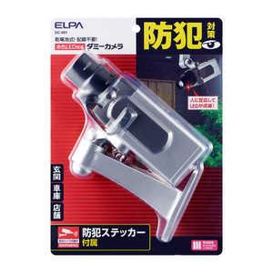 ELPA 筒形ダミーカメラ DC001