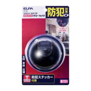 ELPA ドーム型ダミーカメラ DC002