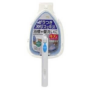 アイセン ハンディバス洗いナイロン BSA10