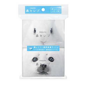 ネピア 鼻セレブ ポケットティシュ 1パック(4個入) 製品画像