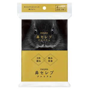 ネピア 鼻セレブ ポケットティシュ プレミアム 24枚(8組)×4コ入 製品画像