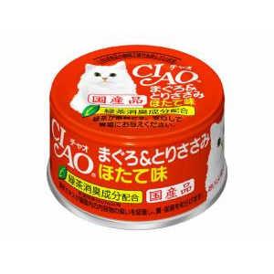 いなばペットフード チャオ CIAO まぐろ&とりささみ ほたて味 85g A-24 猫 A24マグロササミ・ホタテアジ85