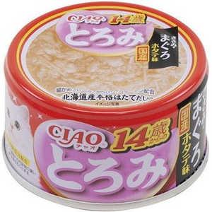 いなばペットフード チャオ CIAO とろみ 14歳からのささみ・まぐろ ほたて味 80g A-54 猫 A54トロミ14マグロホタ80G