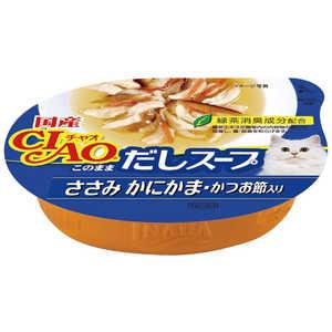 チャオ カップ このままだしスープ ささみ かにかま・かつお節入り 60g