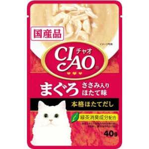 いなばペットフード チャオ CIAOパウチ まぐろ ささみ入り ほたて味 40g IC-201 猫 IC201P40Gマグロホタテ40G