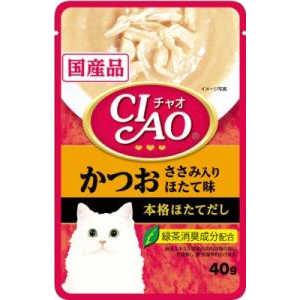 いなばペットフード チャオ CIAOパウチ かつお ささみ入り ほたて味 40g IC-203 猫 IC203P40Gカツオホタテ40G