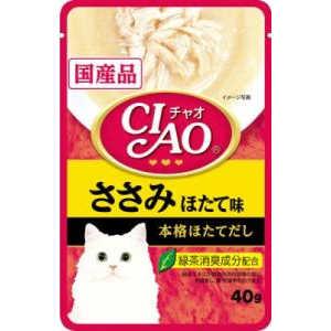 いなばペットフード チャオ CIAOパウチ ささみ ほたて味 40g IC-205 猫 IC205P40Gササミホタテ40G