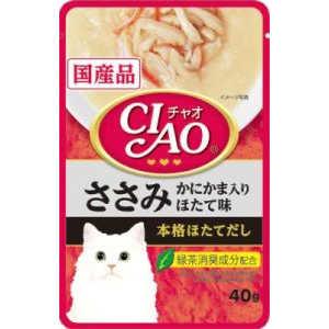 いなばペットフード チャオ CIAOパウチ ささみ かにかま入り ほたて味 40g IC-209 猫 IC209P40Gササミカニカマ40G