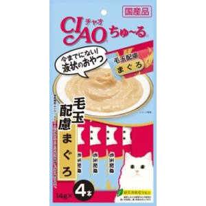 いなばペットフード キャットフード CIAO 「チャオ」 ちゅ~る 猫 チュールケダマトリマグロ14G4ホン
