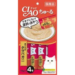 いなばペットフード キャットフード CIAO 「チャオ」 ちゅ~る 猫 SC108