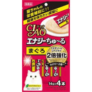 いなばペットフード キャットフード CIAO 「チャオ」 ちゅ~る 猫 SC161エナジチュールマグロ
