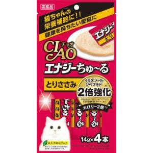 いなばペットフード キャットフード CIAO 「チャオ」 ちゅ~る 猫 SC163エナジチュールトリササミ