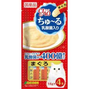 いなばペットフード キャットフード CIAO 「チャオ」 ちゅ~る 猫 チュールニュウサンマグロ