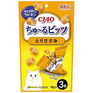 いなばペットフード CIAOちゅ~るビッツとりささみ 猫 チュールビッツトリササミ12G3フクロ
