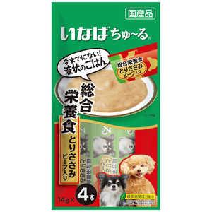 いなばペットフード いなば犬用ちゅ~る総合栄養食とりささみビーフ入り14g×4本 INBチュールソウコウヒーフ14G4ホン