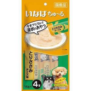 いなばペットフード いなばちゅ~るとりささみチーズ味14g×4本 犬 INABAチュールチーズ14G4ホン