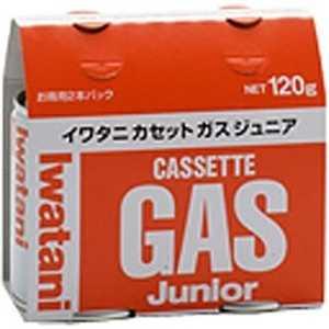 岩谷産業 カセットガスジュニア(2本セット) CBJR120P