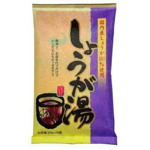 今岡製菓 しょうが湯(和紙) 20gx6袋 イマオカショウガユワシ20GX6