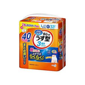 リリーフ はつらつパンツ 安心のうす型 L〜LLサイズ 40枚