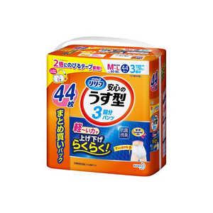 リリーフ はつらつパンツ 安心のうす型 M〜Lサイズ 44枚