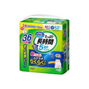 リリーフ はつらつパンツ 長時間安心 M〜Lサイズ 36枚