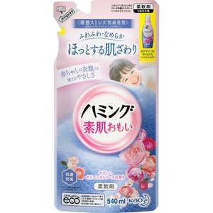 ハミング オリエンタルローズの香り つめかえ用 540ml