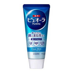 花王 Pure Oral(薬用ピュオーラ) 115g ピュオーラクリーンM115